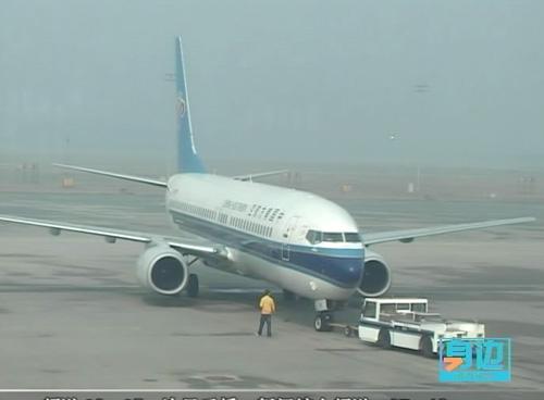桂林两江机场国际航班-飞机票打折网