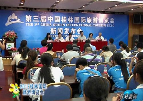 第三届中国桂林国际旅游博览会圆满落幕 国际化专业化高水准成为最大亮点