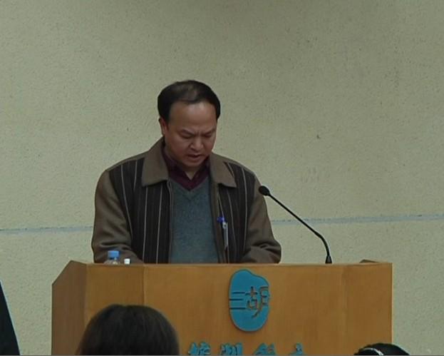 《充分发挥异地商会作用 促进我市经济社会发展》 桂林市政协联谊委员会副主席:阳宝林