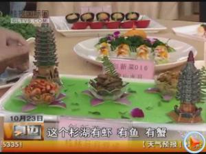 桂林美食评选大赛第二天  传统桂菜求创新