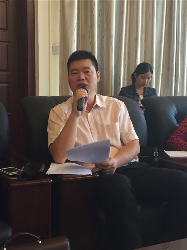 挖掘桂林历史文化 建设国际旅游胜地