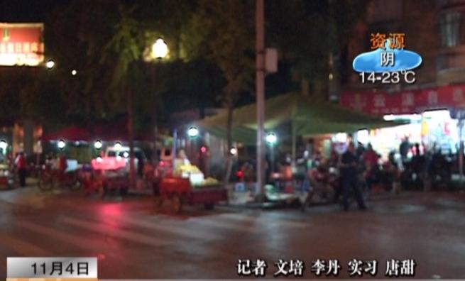 中山南路:宵夜摊扰民 市民怨声载道