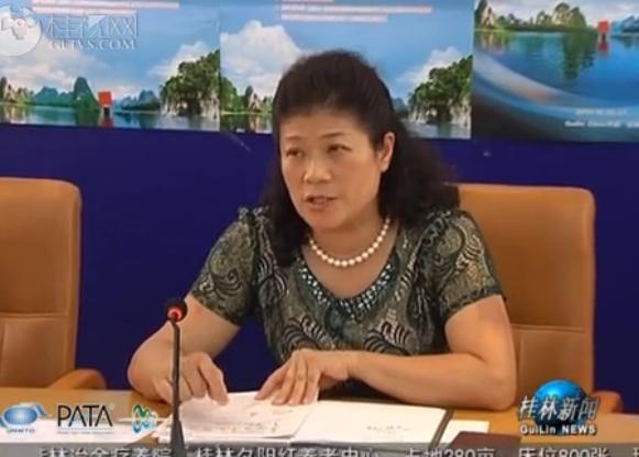 桂林高效推进国际论坛暨山水节各项工作