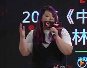 04 苏纯萱