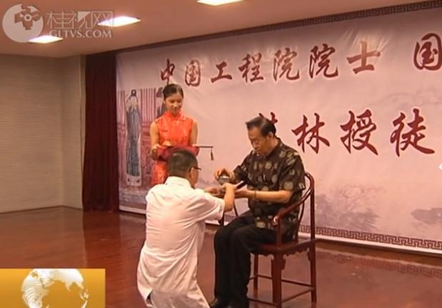国医大师石学敏在桂林收徒授业