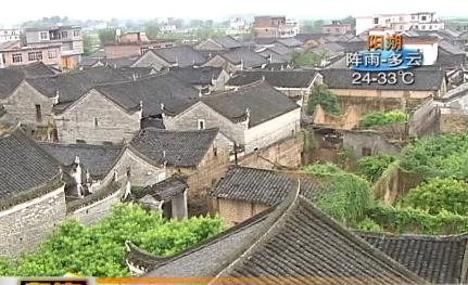 恭城:传统村落合理利用开发应遵循文物保护相关法律