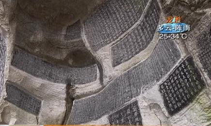 桂海碑林感受文化精髓 龙隐岩里临摹历史珍品