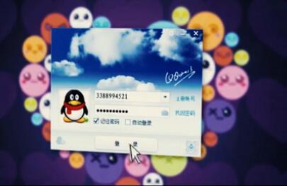 网络安全之仿冒QQ空间钓鱼网站
