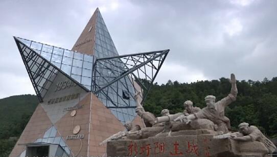 湘江战役旧址(上)