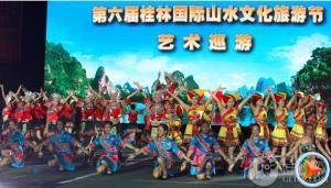 《踏歌起舞》——桂林师范高等专科学校