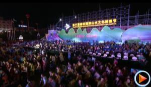 第六届桂林国际山水文化旅游节艺术巡游回放