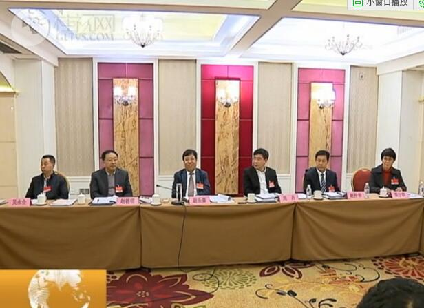 赵乐秦参加龙胜团分团审议:打好生态旅游牌  打赢脱贫攻坚战