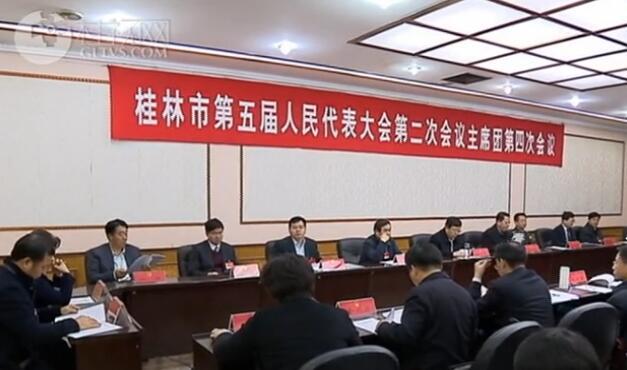 市五届人大二次会议主席团举行第四次会议