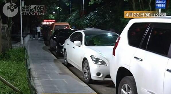 【创建全国文明城・曝光台】穿山景区内停车混乱 车辆通行不便