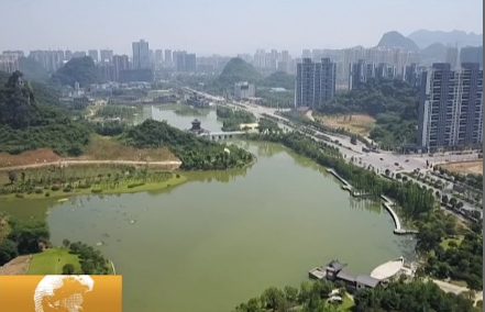 【砥砺奋进的五年·重大项目促发展】农发行4亿资金保障临桂新区环城水系项目建设