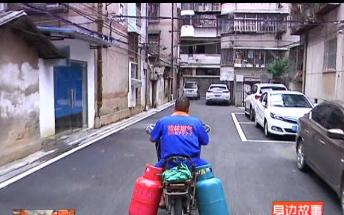 身边故事:配送安检有一套 燃气安全得保障