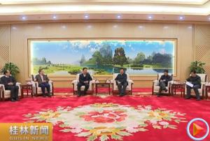 赵乐秦会见国际健康旅游高端论坛嘉宾