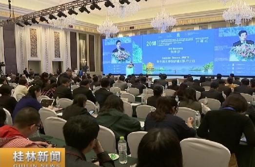 第十二届联合国世界旅游组织亚太旅游协会旅游趋势与展望国际论坛开幕