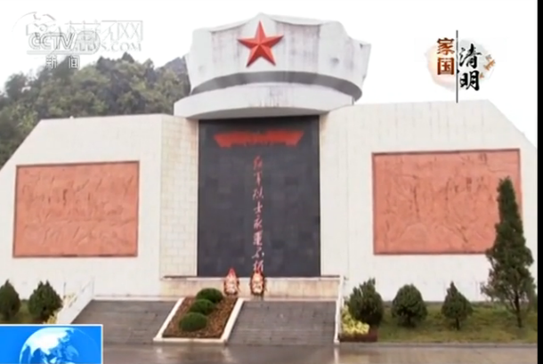 为了不能忘却的纪念广西灌阳酒海井:祭长眠于此的红军英灵