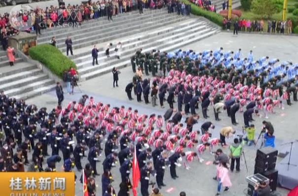 全州:缅怀湘江战役红军英烈