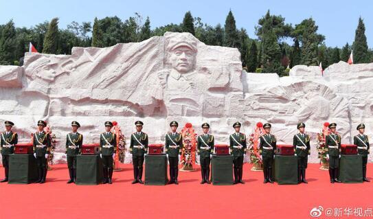 湘江战役英烈忠骨隆重安葬