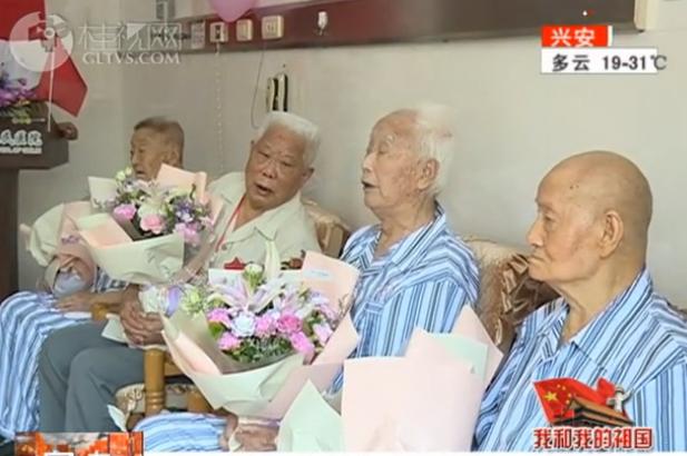 【我和我的祖国】听老兵讲述红色故事 共庆新中国成立70周年