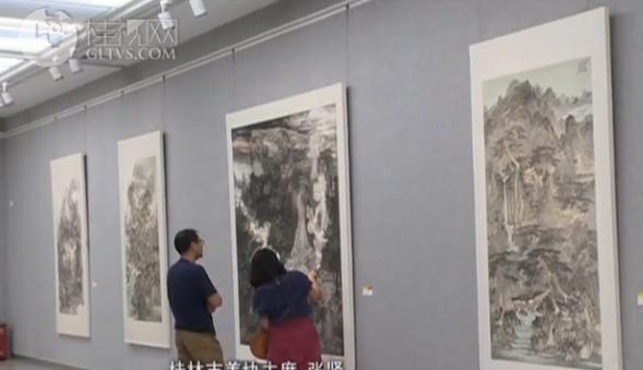 我市举办纪念红军长征湘江战役主题画展