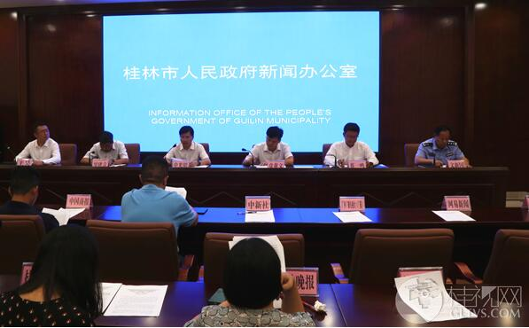 """第五届粤桂黔滇高铁经济带会议、""""两会一节""""即将开幕"""