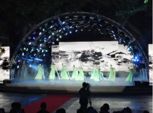 第九届桂林国际山水文化旅游节开幕式暨古韵王城观礼仪式