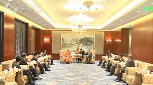 赵乐秦会见东盟国家旅游部官员及驻华使节团代表
