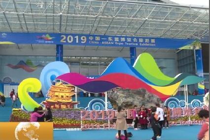 2019中国―东盟博览会旅游展:魅力县区代言桂林文旅融合新亮点