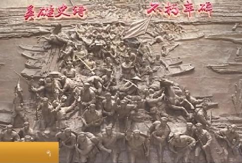 【纪念湘江战役85周年】红军长征湘江战役85周年:时光俨然 英雄不朽