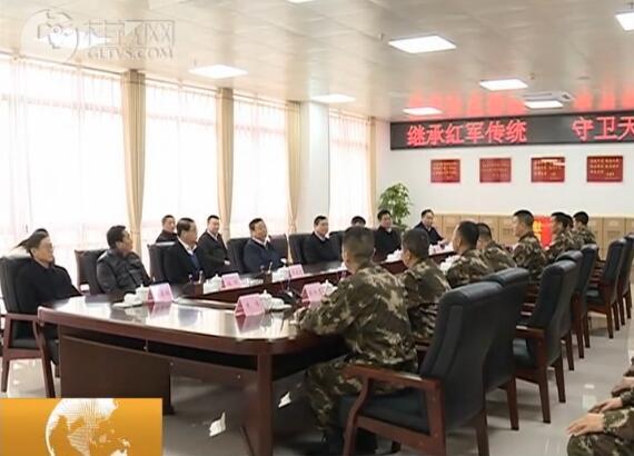 赵乐秦带队开展2020年春节慰问