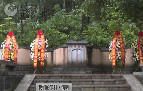 【我们的节日・清明】阳朔县清明节祭扫烈士墓