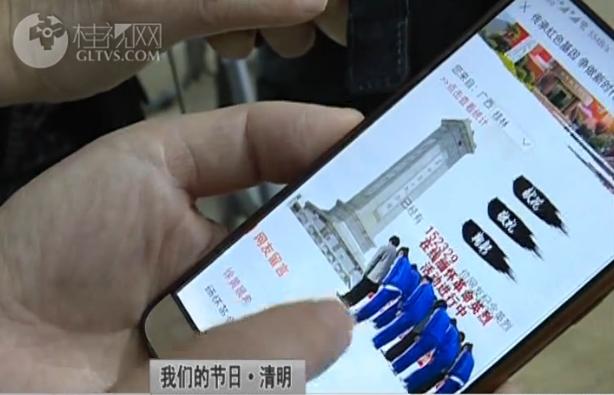 """【我们的节日・清明】象山区将军桥社区:携手抗""""疫""""平安清明"""