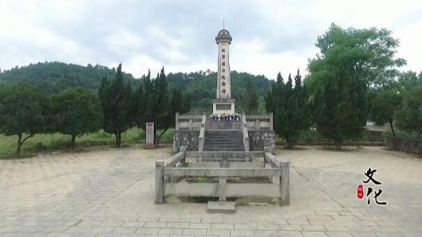湘江战役之酒海井