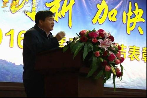 县委书记林武民在湘山酒业2016年工作总结会上强调: 企业要进一步做大做强 树立全国行业品牌