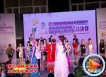 """2011""""漓泉杯""""桂林国际旅游形象大使选拔赛决赛举行"""