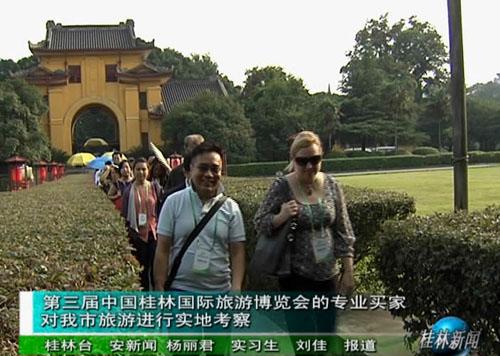 第三届中国桂林国际旅游博览会的专业买家对我市旅游进行实地考察