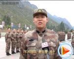 76140部队 新兵营 战士