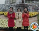 临桂电视台 新春拜年