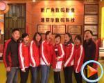 桂林新广角数码影像 新春拜年