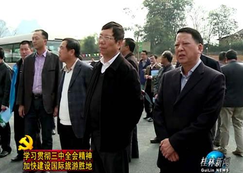 """城镇化示范乡镇建设迎来""""中考"""" 赵乐秦率队到"""