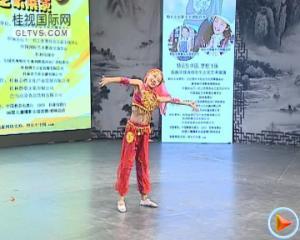 《阿育王》吕竺�U 桂林中美实验学校