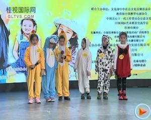 《The Little Duck》群演 桂林中美实验学校