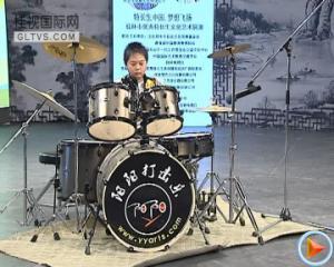 《鼓独奏+火影》陈星宇 阳阳文化艺术培训中心