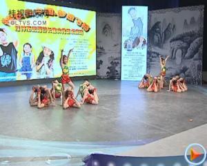 《最炫民族风》群舞