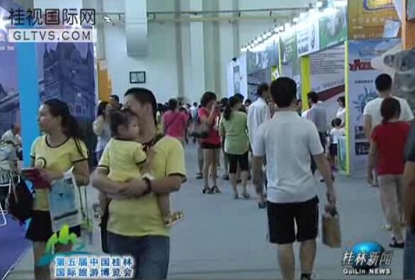 第五届桂林旅博会商机无限 国际旅行商纷纷来桂抢客