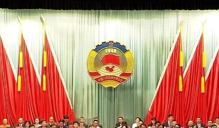 政协桂林市五届一次会议举行第二次全体会议