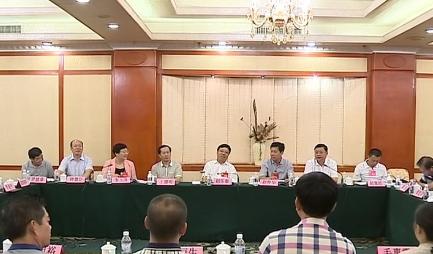 赵乐秦参加荔浦团审议:构建现代产业 重振工业